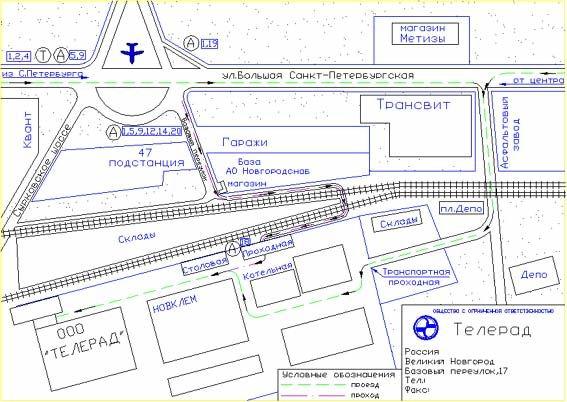 Cхема проезда